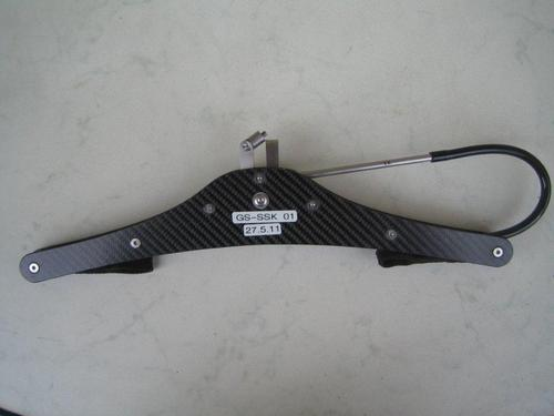 Schleppklinke  GS-SSK 01  DHV 06-0041-11